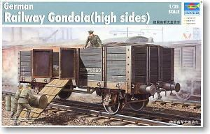 Trumpeter 1/35 scale model 01517 World War II Germany high to help cover the freight train card