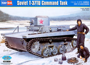 Hobby Boss 1/35 scale tank models 83820 Soviet T-37TU amphibious light chariot command type