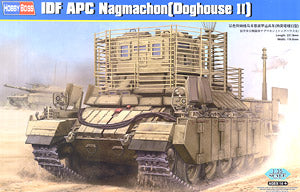 Hobby Boss 1/35 scale models 83870 Israeli Nagar Marseille armored personnel carriers (kennel towers type II)