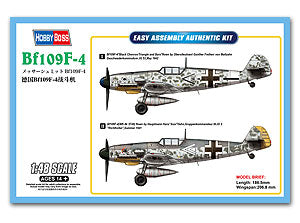 Hobby Boss 1/48 scale aircraft models 81749 Germany Bf109F-4 fighter