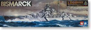 "TAMIYA 78013 World War II German Navy Bismarck ""Bismarck"" battleship"