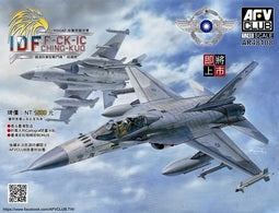 "1/35 scale model booking AFV CLUB AR48108 China Taiwan IDF F-CK-1C ""by the number""single seat type"