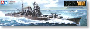 "TAMIYA 78024 Japanese Navy Lee root type ""Lee root"" heavy cruiser"