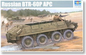 Trumpeter 1/35 scale model 01542 Soviet BTR-60P wheeled armored vehicle