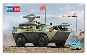 Hobby Boss 1/35 scale tank models 82488 China AFT-9 4X4 wheeled anti-tank missile launcher