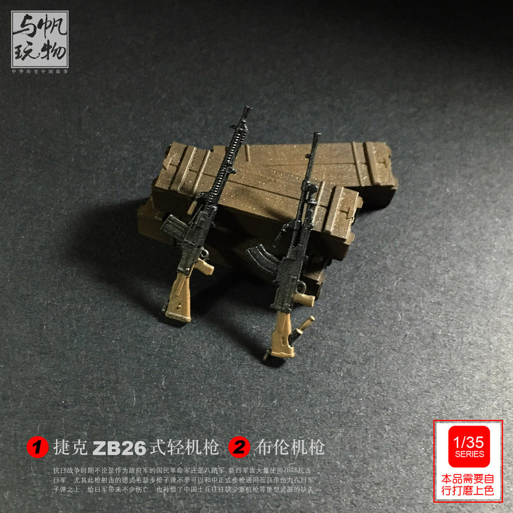 YUFAN Model1: 35 Czech Light Machine Gun Brunming Machine Gun Model