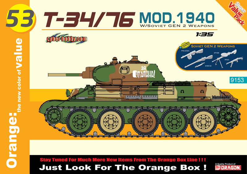 1/35 scale model Dragon 9153 T-34/76 Medium Combat 1940 Type and Infantry Weapon Equipment Portfolio