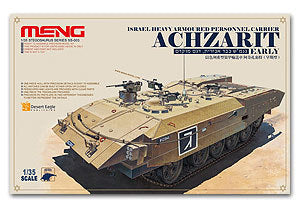 MENG SS-003 Israel Heavy Armoured Perosonnel Carrier Achzarit early version 1/35