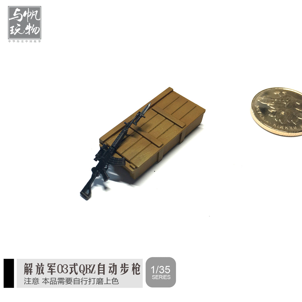 1/35 China 03 type QB2 automatic rifle model weapons need to self-color