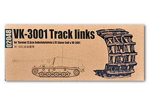 "Trumpeter 1/35 scale model 02048 12.8cm ""Sturdy Emir"" Movable Linked Track"
