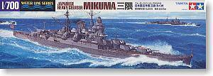 "TAMIYA 1/700 scale model 31342 Japanese Navy the most superior ""MIKUMA"" heavy cruiser"