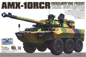 Tiger Model 1/35 scale 4602 France AMX-10RCR 6X6 wheeled tank destroyer