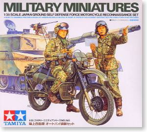 TAMIYA 1/35 scale models 35245 Japanese Land Self - Defense Force Armored Forces Motorcycle Frontline Reconnaissance Team