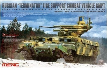 "MENG TS-010 Russian BMPT ""Terminator"" tank fire support combat vehicles"