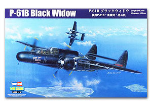 Hobby Boss 1/48 scale aircraft models 81731 P-61B Black widow night fighter