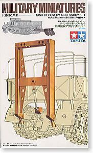 "TAMIYA 1/35 scale models 35243 18-ton ""Fermo"" semi-track tractor with anti-slip hoe"
