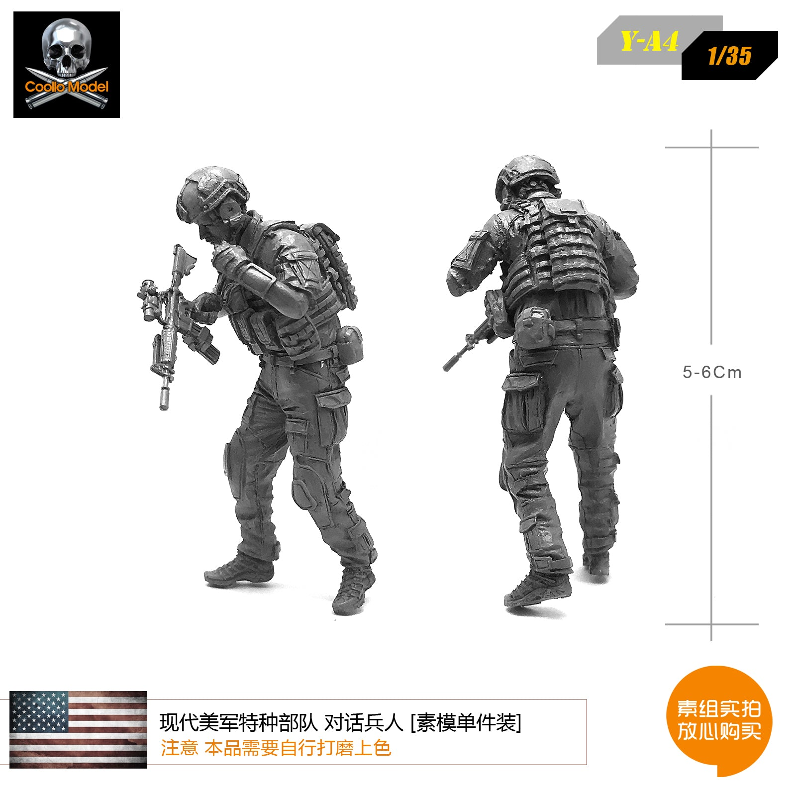 1/35 Hyundai US special forces dialogue soldiers resin model element Y-A4