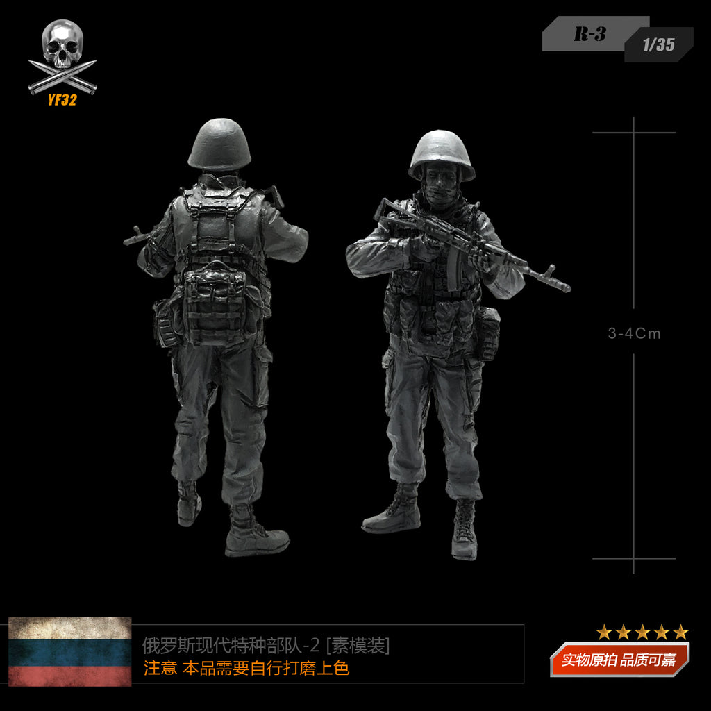 1/35 Russian modern special forces resin soldiers element model R-3