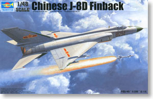 Trumpeter 1/48 scale model 02846 J-8IID (J-8IID) long whale interceptor