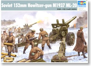 Trumpeter 1/35 scale model 02315 Soviet M1937 (ML-20) 152mm traction howitzera gun