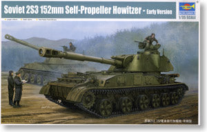 "Trumpeter 1/35 scale tank model 05543 Soviet Union 2S3 ""Robinia pseudoacacia"" 152mm Self-Propeller Hoawitzer Early Version"