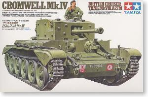 TAMIYA 1/35 scale models 35221 Cromwell Mk.IV Cruise Car