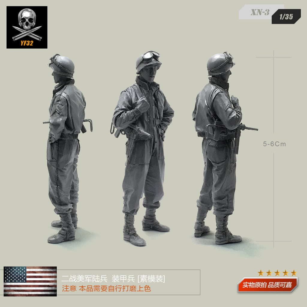 1/35 World War II US Army Army soldiers armored soldiers resin soldiers element model XN-3