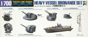 TAMIYA 1/700 scale model 31517, Japanese naval large combat ship Shipborne Weapon Equipment Group