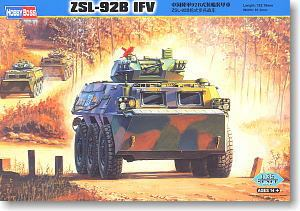 Hobby Boss 1/35 scale tank models 82456 China ZSL-92B 6X6 wheeled armored vehicles