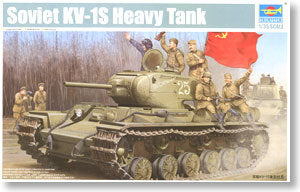 Trumpeter 1/35 scale model 01566 Soviet KV-1S heavy chariot *
