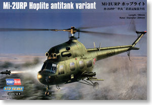 Hobby Boss 1/72 scale helicopter model aircraft 87244 Mi-2URP armored helicopter anti-tank type