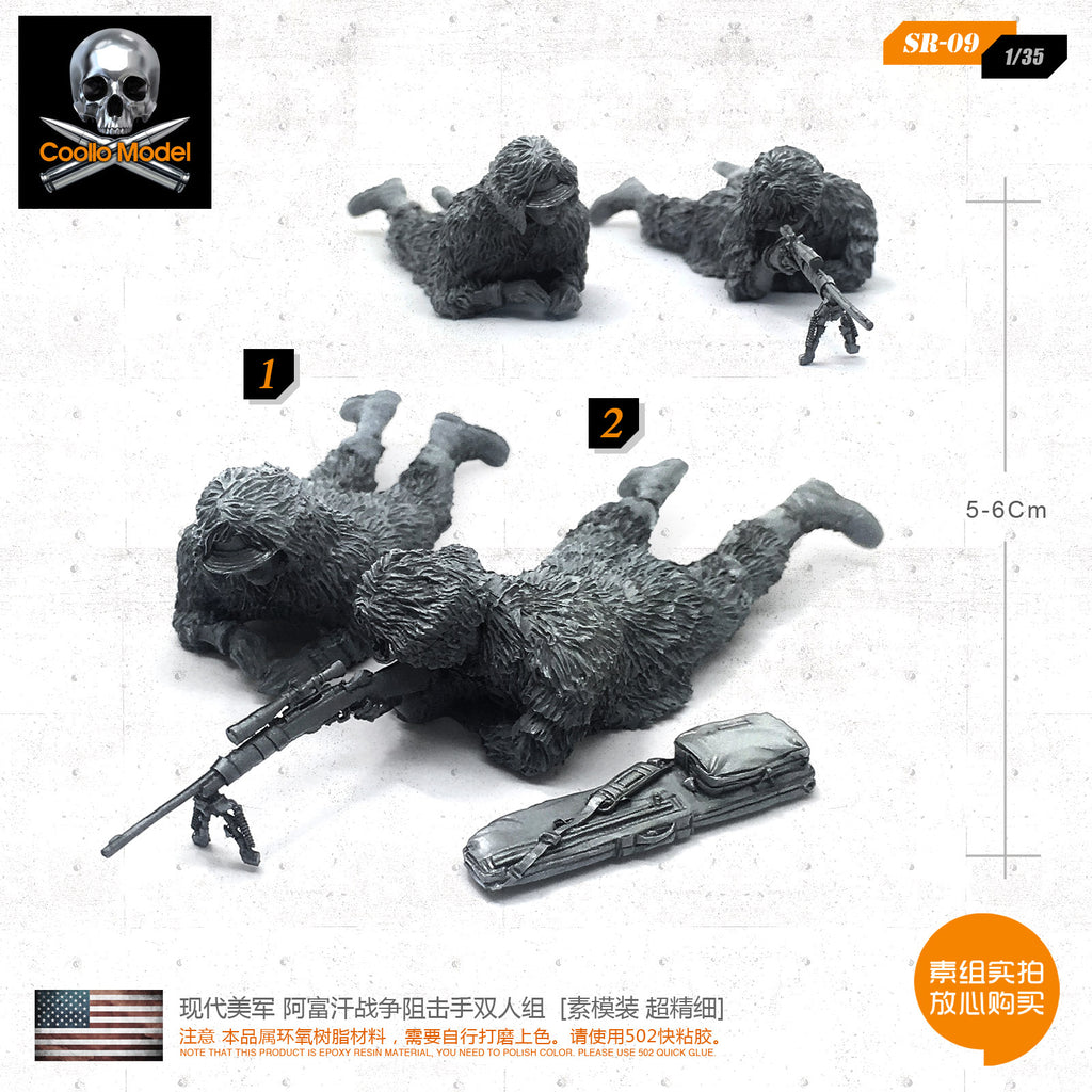 1/35 Hyundai US Army Afghan warrior double team [plain mold super fine] SR-09