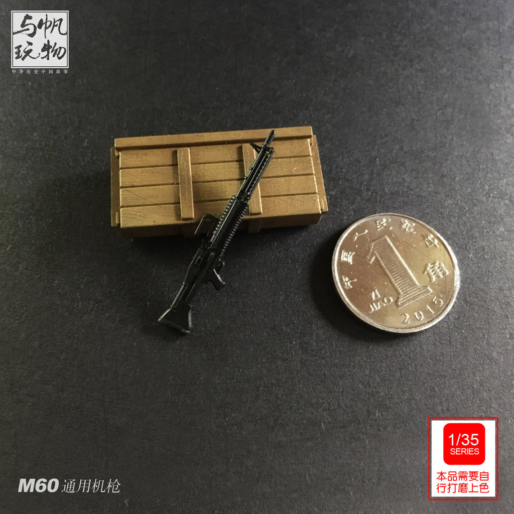 YUFAN Model 1:35 US military M60 machine gun military model resin weapons