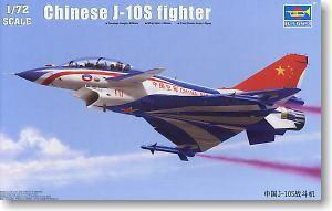 "Trumpeter 1/72 scale model 01644 Chinese Air Force J-10S ""Raptors"""