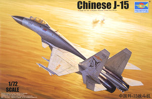 Trumpeter 1/72 scale model 01668 Chinese Navy J-15 Shark Carrier Fighter