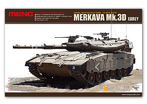 MENG TS-001 Mk.3D Israeli Merkava main battle tanks preliminary type
