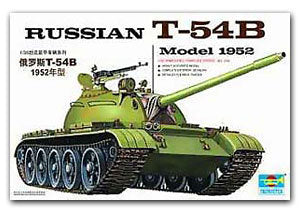 Trumpeter 1/35 scale model 00338 T-54B medium chariot 1952 type