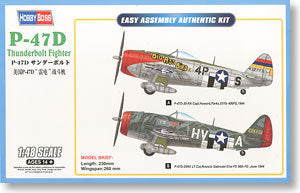 HOBBY BOSS 85804 P-47D Lightning Fighter
