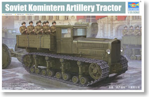 "Trumpeter 1/35 scale model 05540 Soviet""communist international"" tracked artillery tractor"
