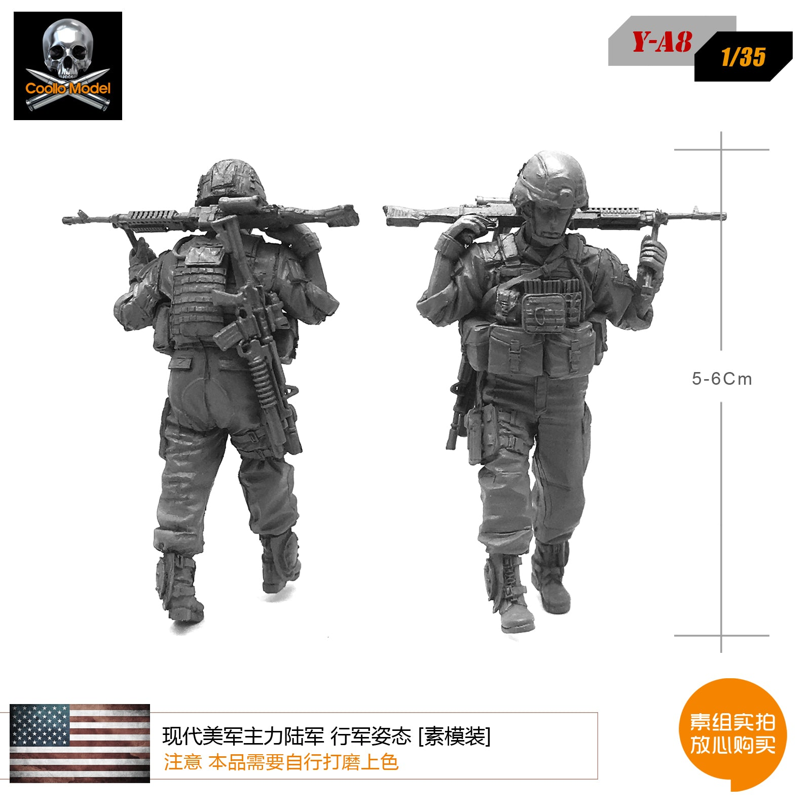 1/35 modern US military main army march posture resin soldiers model element Y-A8