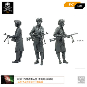 1/35 Afghan anti-American guerrillas resin soldiers [plain mold super fine] V7