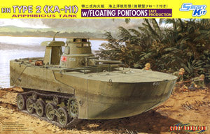 "1/35 scale Dragon 6712 Japanese Navy special type two-type fire-resistant boat ""Kami"" amphibious light truck landing type"