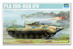 Trumpeter 1/35 scale model 05558 China ZBD-86B infantry fighting vehicle