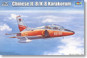 Trumpeter 1/72 scale model 01636 JL-8 / K-8 Kalan Kunlun senior trainer