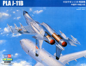 Hobby Boss 1/48 scale aircraft models 81715 Chinese Air Force J-11B (J-11B) fighter PLA