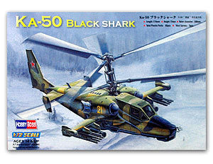 Hobby Boss 1/72 scale helicopter model aircraft 87217 Ka-50 Black Shark Attacke Helicopter