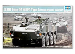 Trumpeter 1/35 scale model 01557 J.G.S.D.F.96 Type 8X8 Wheeled Armored Vehicle Type A