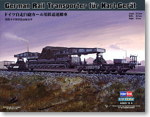 "Hobby Boss 1/72 scale models 82906 German train super heavy mortar ""Karl"" rail transport type"