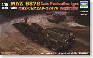 Trumpeter 1/35 scale model 00212 MAZ-537G Late heavy equipment carriers and semi-trailers
