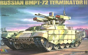 Tiger Model 1/35 scale 4611 Russian BMPT-72 Terminator II Tank Combat Support Trolley